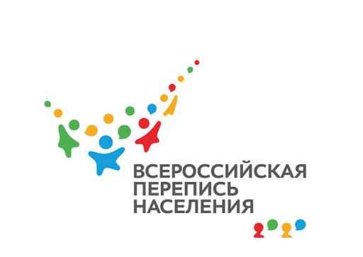 логотип переписи населения